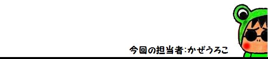 Arika報告書1g