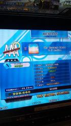 ESP The Heavens Above PFC