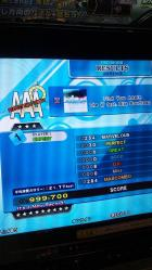 ESP Find You Again PFC