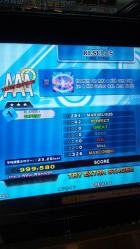ESP dreaming can make a wish come true PFC