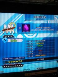 ESP MAGIC PARADE PFC