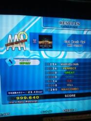 ESP Get Back Up! PFC