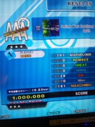 BSP Feelings Wont Fade(Extend Trance Mix) MFC