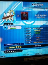ESP Until the End PFC