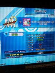 ESP CUTIE CHASER(MORNING MIX) PFC