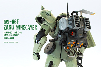 minelayer_blog_banner.jpg
