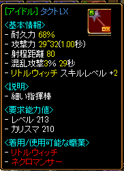20140925_01.png