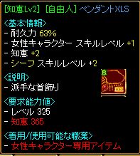 20140925_02.png