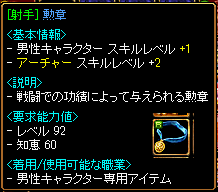 20140925_03.png
