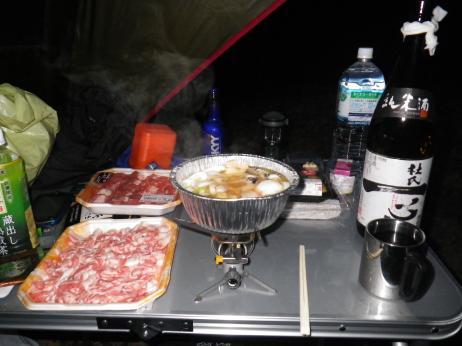 尻焼温泉 夕食