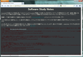 software_study20130401snapshot_a1.png