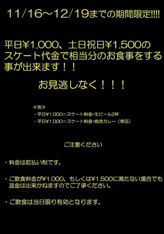 20101117113820.jpg