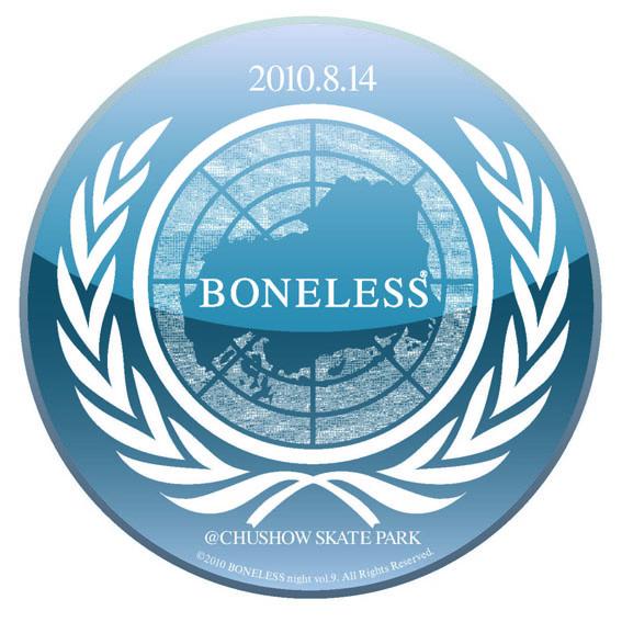 BONELESS04_.jpg