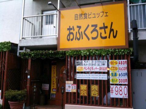 20100909_01
