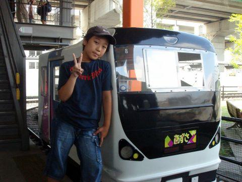 20100920_02