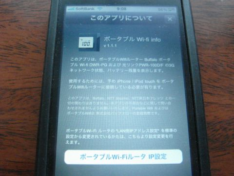 20100926_04