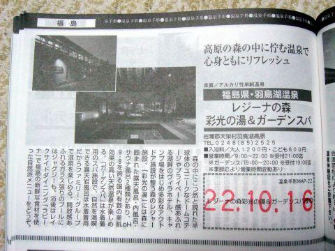 20101016_04