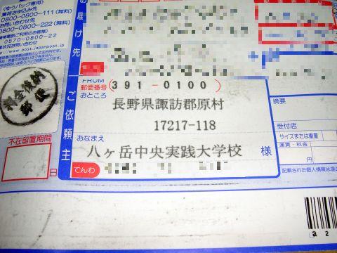 20101021_02