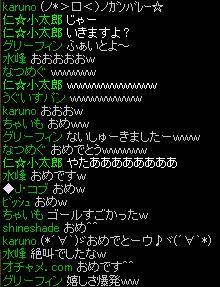 RedStone 13.12.18[06]