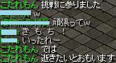 RedStone 13.12.06[00]