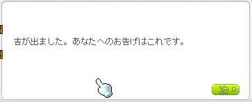 あけおめいぷる6
