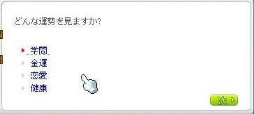 あけおめいぷる5