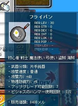 あけおめいぷる4