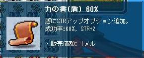 あけおめいぷる7