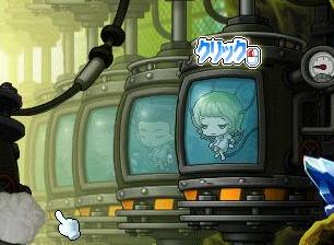 バトメ編1