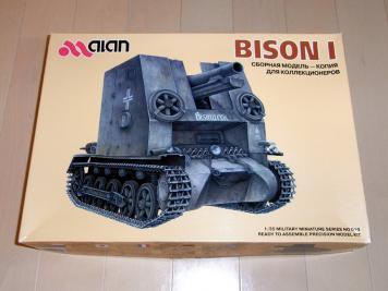 aran_bison_I_box.jpg