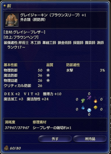 ffxivgame-2010-10-08-02-47-.jpg