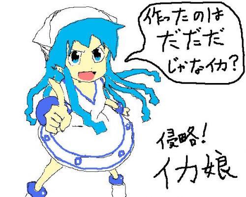 イカちゃん_convert_20120716233529