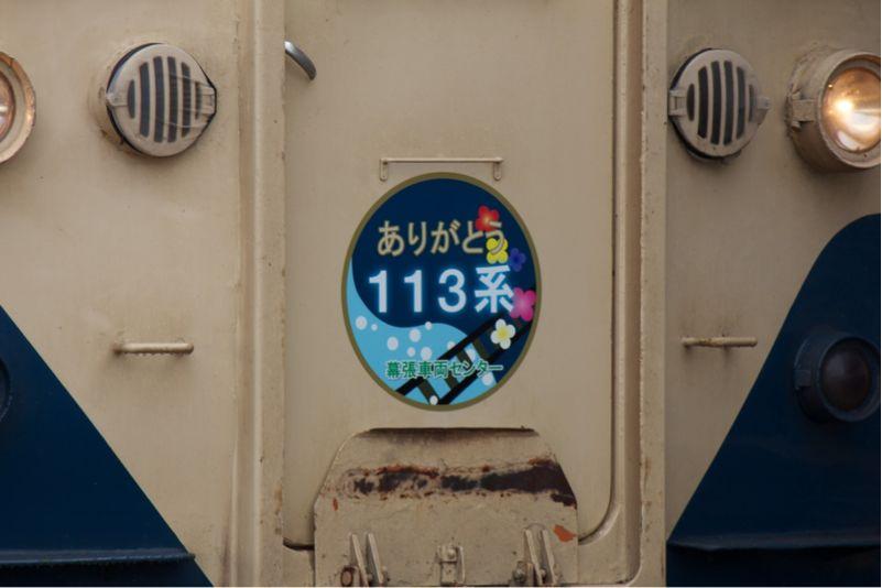 iphone_20110813001002.jpg