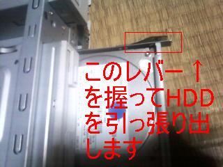 画像-0152