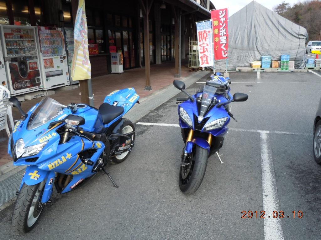 001_20120310225325.jpg