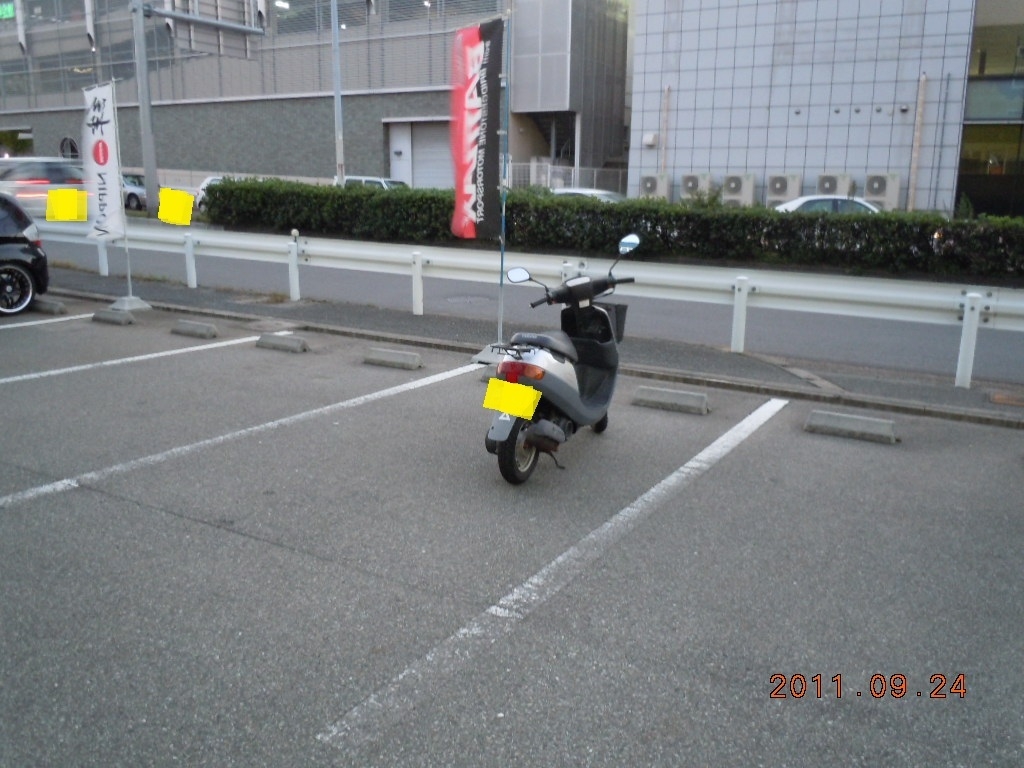004_20110924191759.jpg