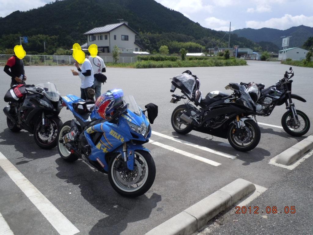 004_20120805232308.jpg