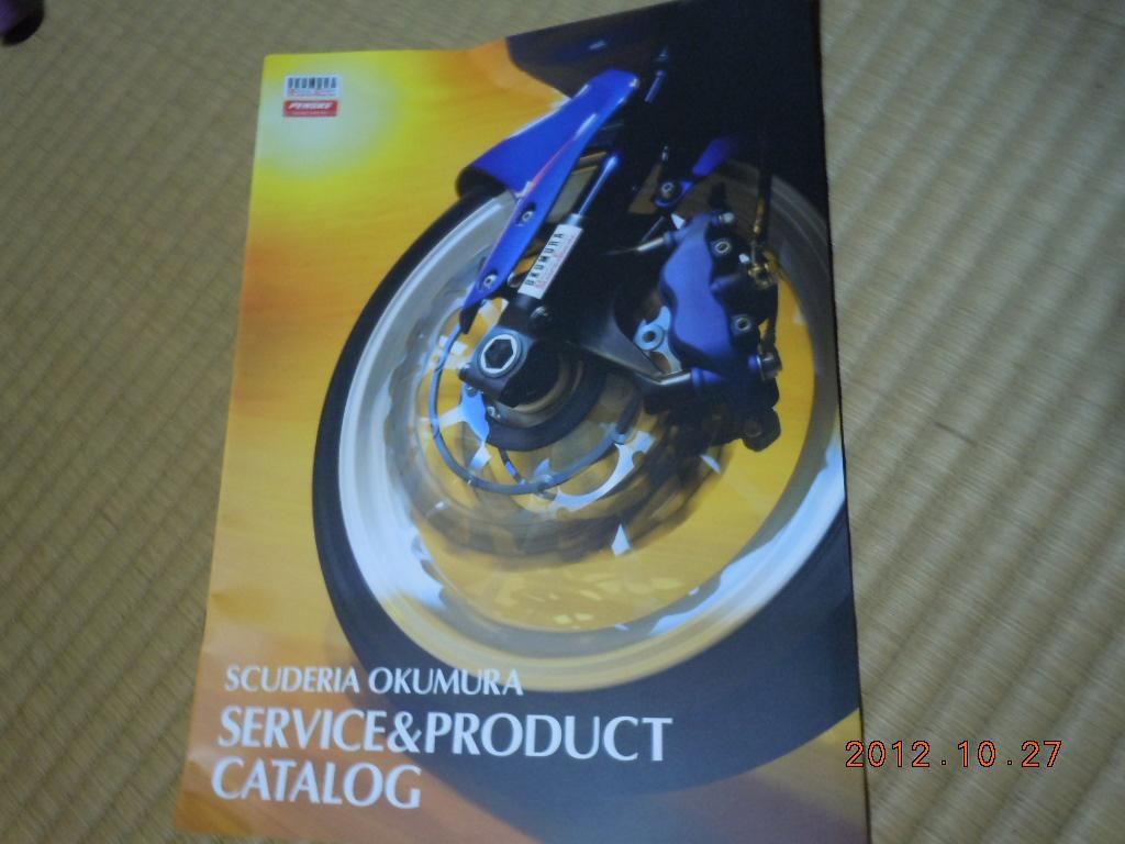 004_20121027184639.jpg