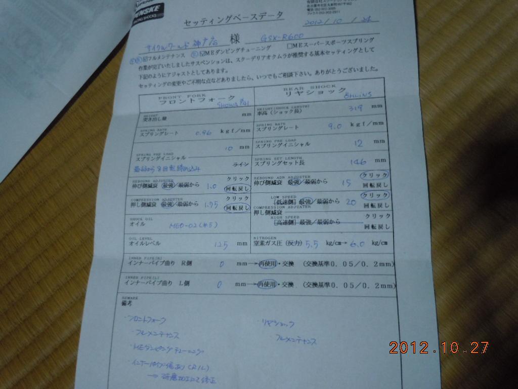 006_20121027184638.jpg