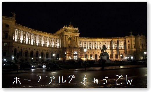 DSC_0284 (コピー)