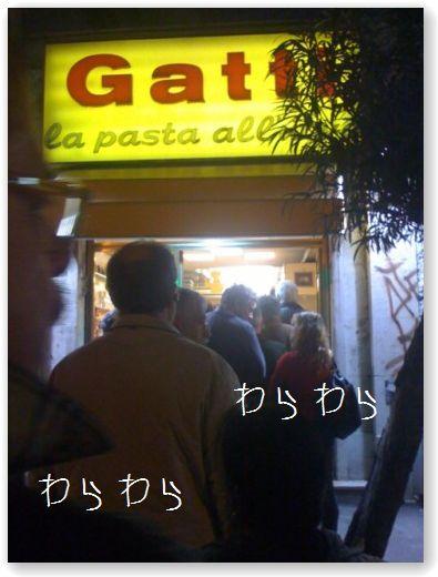 foto_20101224040027.jpg