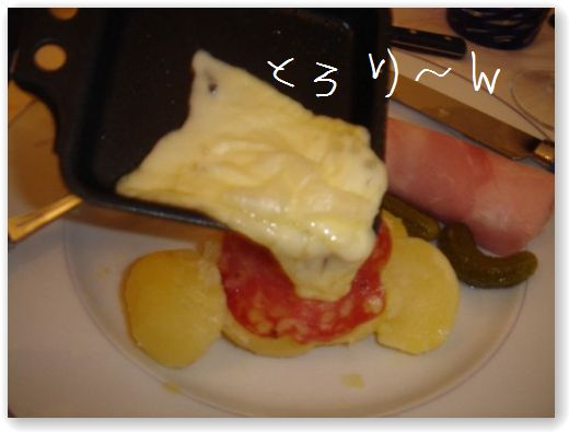 raclette_fondue.jpg