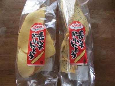青森のお菓子