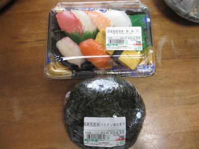 寿司と爆弾
