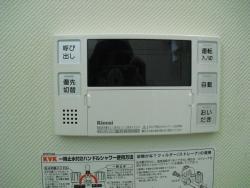 CIMG3479.jpg
