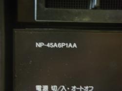 P9180012.jpg