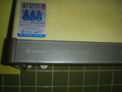 P9190043.jpg