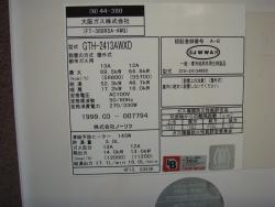 PA100026.jpg