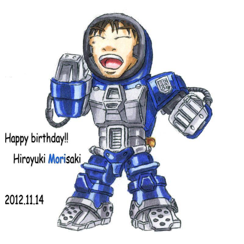 046_MorisakiBananaSDb.jpg