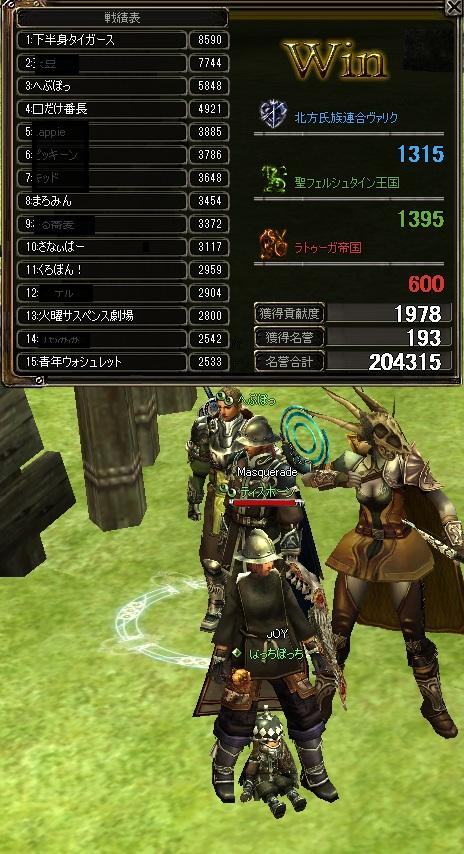 2012-1005-02.jpg